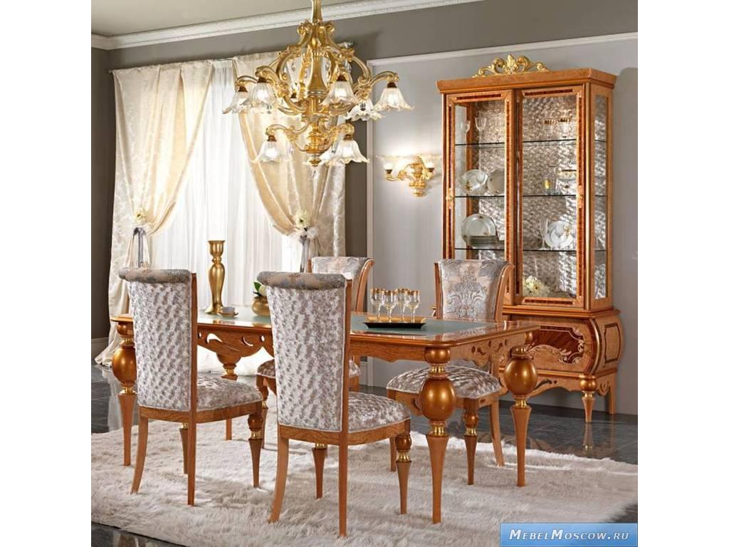 Предметы Мебели Для Гостиной Москва