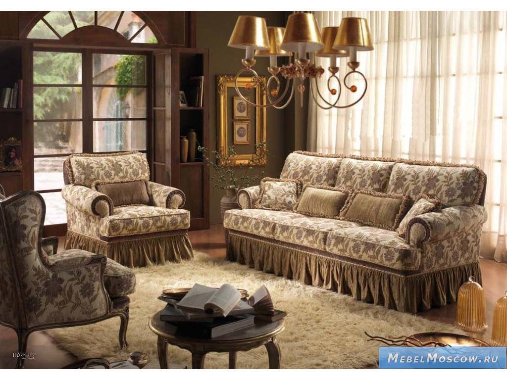 Мягкая Мебель Для Гостиной Каталог Москва